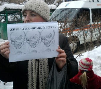 KhimkiprotestFeb.jpg
