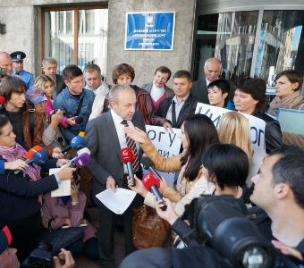 Ukravtodor-protest.jpg
