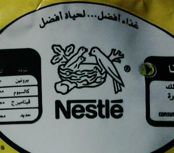 Nestle-EBRD.jpg