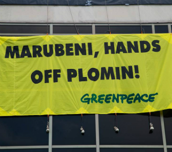 Marubeni-protest.jpg