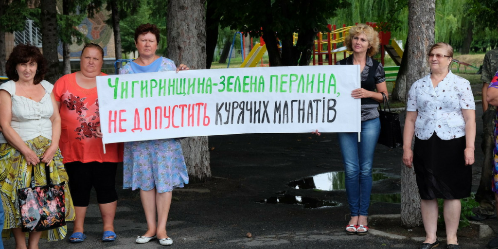 МХП - Украина, MHP Ukraine - poultry producer against local communities