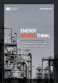 eib energy lending 2013 2017 study